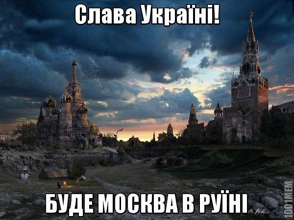 """""""И крик ее нельзя было игнорировать"""": по центру Питера прошла """"ослепшая Россия с кровью на руках"""" - Цензор.НЕТ 9472"""