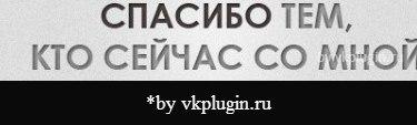 Костя Джоболда   Днепропетровск (Днепр)
