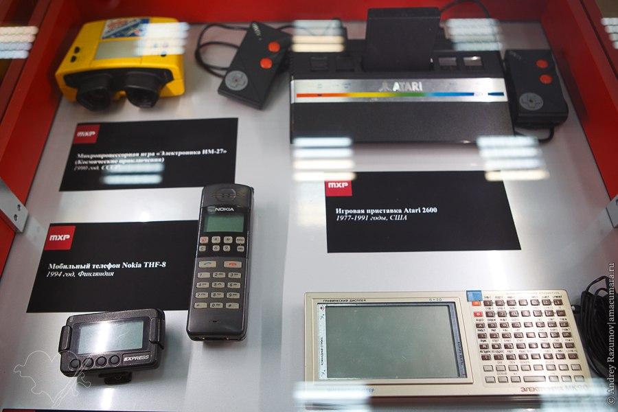 Музей IT высоких технологий MicroXperts Санкт-Петербург