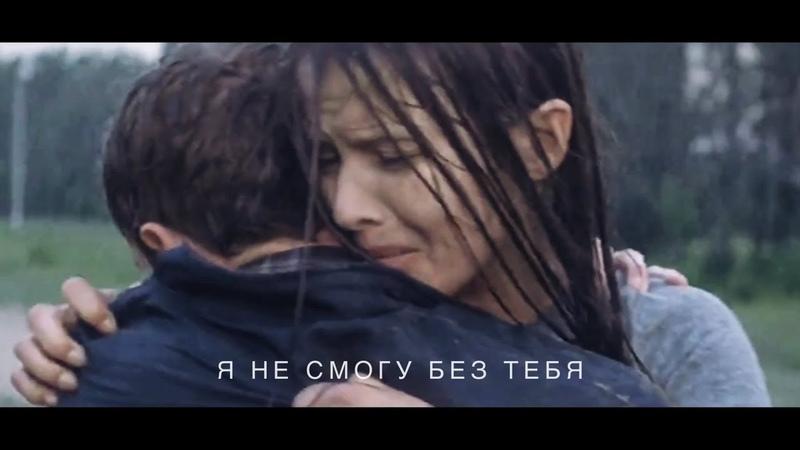 ПРЕМЬЕРА: Sasha Mad - Через тернии к звёздам (2019 OFFICIAL VIDEO)