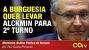 A burguesia quer levar Alckmin para 2º turno