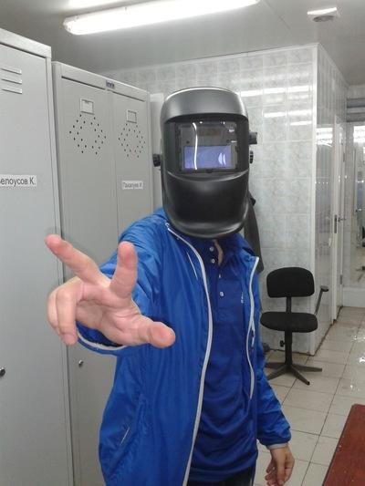 Сергей Самченко, 8 июля 1991, Екатеринбург, id61137293