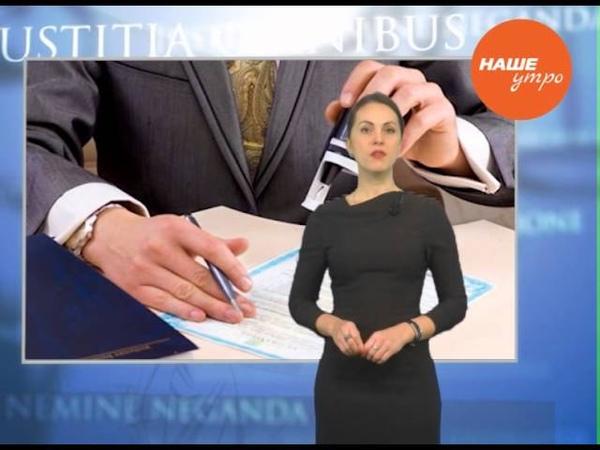 Виктория Братченко советует, как восстановить утерянное пенсионное удостоверение