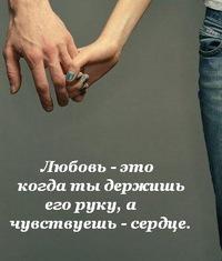 Диана И-Мурад, 1 октября 1994, Москва, id221422594