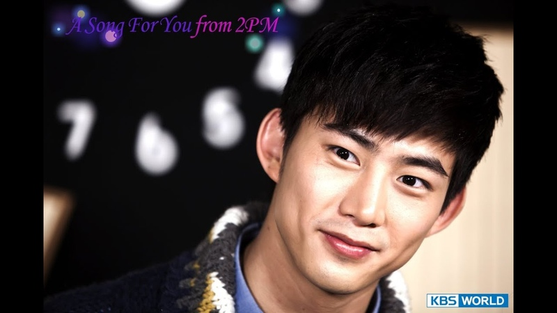 Haven't Met You Yet by 2PM Taecyeon (A Song For You from 2PM)