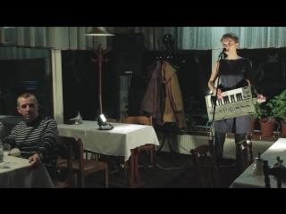 Не твое дело — Я буду рядом (концерт в кафе Ветерок 15.10.2015)