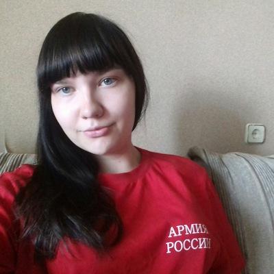 Ольга Маслова