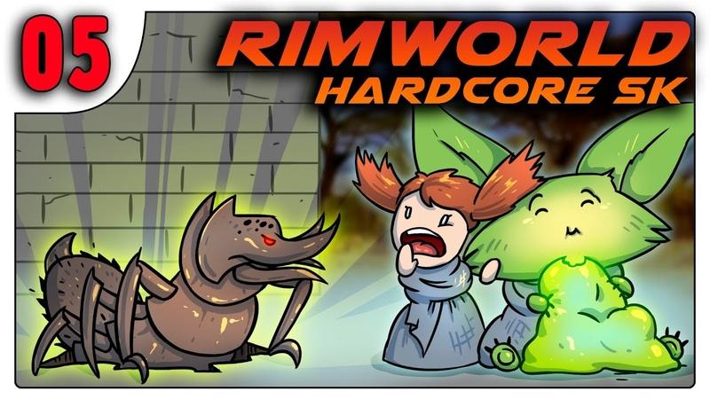 Первый нежданчик вылез 05 RimWorld HSK b18