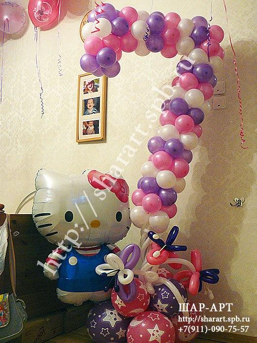 композиция с цифрой из шаров на день рождение на тему хеллоу китти