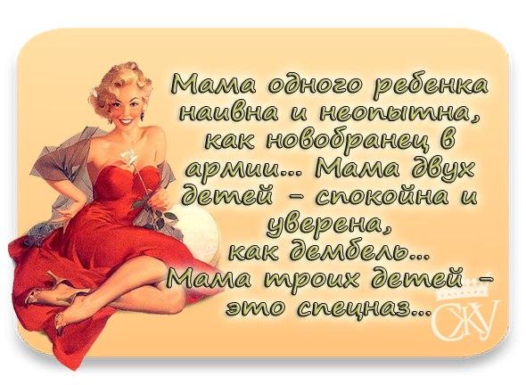 http://cs311320.vk.me/v311320286/aca5/WEgN1cXyEK8.jpg