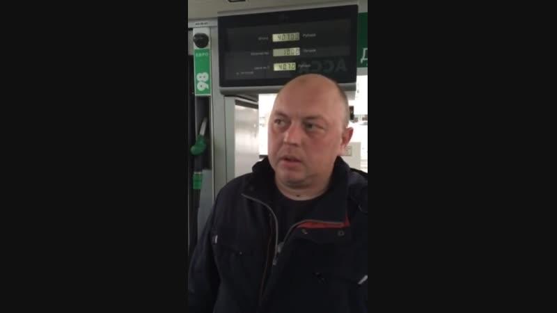 Центр У Виталия на Кирпичном тупике подарил автомобилисту запас топлива