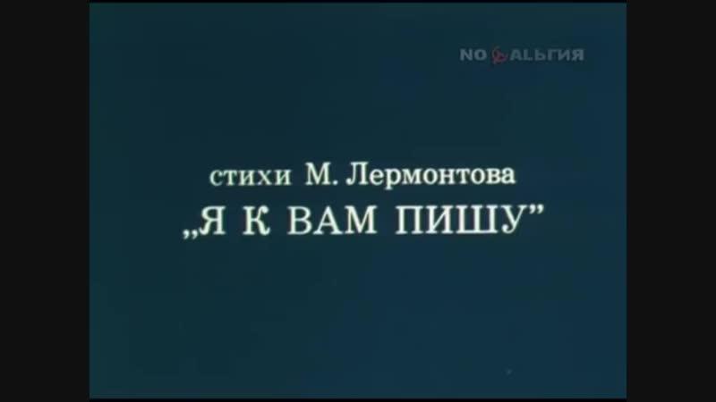 Лирические песни Микаэла Таривердиева (1977)(1)