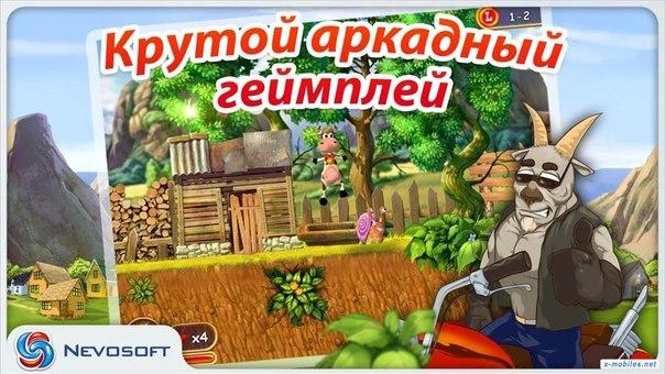 барбарики игры играть онлайн бесплатно
