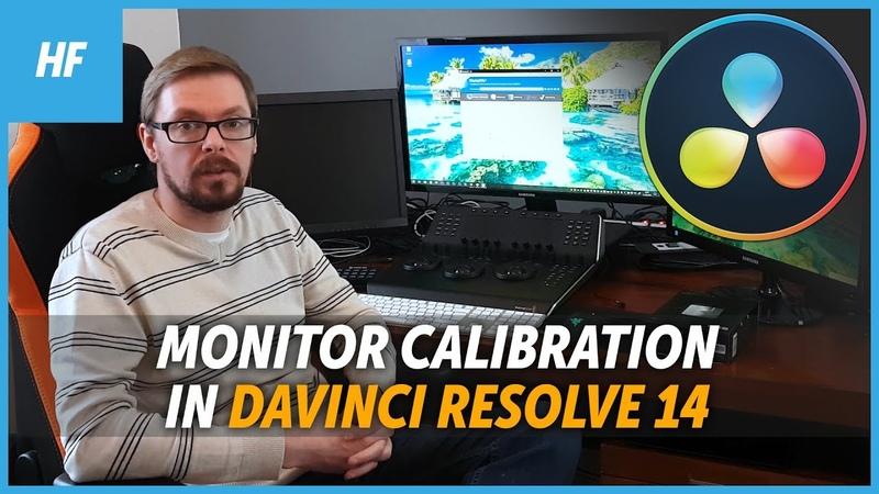 Monitor Calibration in Davinci Resolve 14