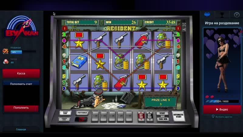 Resident Резидент Как играть И Выиграть В Игровой Автомат - Казино Вулкан