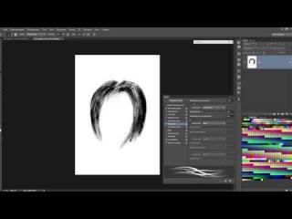 2 Создание кисти для фотошопа Волосы