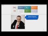 Регистрация в E-Wallet Кошельке + Верификация, Привязка карты и оплата инвойса TelexFREE