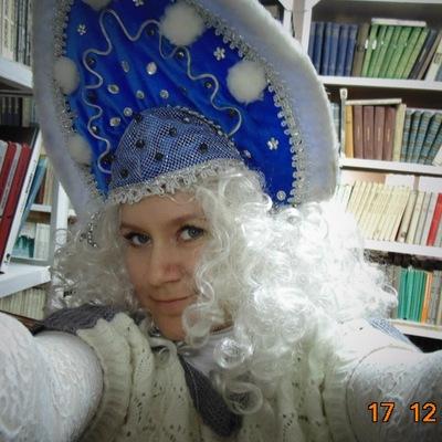 Ирина Шулькова