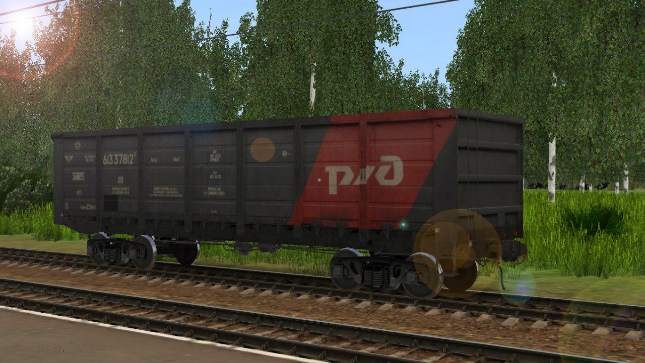 TRS: Полувагон в корпоративных цветах № 61337812