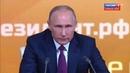 Новости на Россия 24 • Путин призвал США объединить усилия в борьбе с афганским наркотрафиком