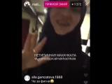 Малика исполняет [Нетипичная Махачкала] (в хиджабе)