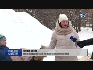 Коммунальщики Ленобласти как могут ведут битву со снежными завалами