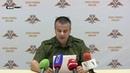 Украинский военный, обстрелявший представителей Красного Креста, дезертировал из части