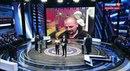 Вести.Ru: Программа 60 минут по горячим следам . Эфир от 20 апреля 2018 года (13:00)