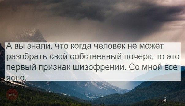 Фото №340779265 со страницы Ададурова Виталия