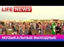 """В Калужской области проходит этнический фестиваль """"путь к себе"""""""