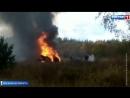 Крушение МиГ-29 в Подмосковье: черные ящики истребителя найдены