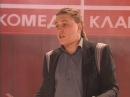 Александр Незлобин - Одноклассники.ру