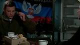 Захарченко решил взять Лондон! - Испанец