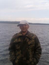 Рыболов алексей аркадьевич
