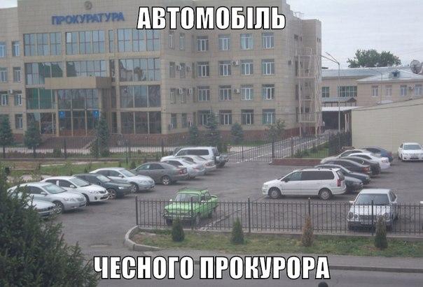 ВККС вернула Генпрокуратуре ходатайство об отстранении от должности скандального судьи Печерского райсуда Киева Вовка - Цензор.НЕТ 54