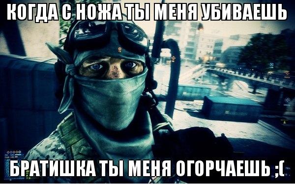 http://cs421128.vk.me/v421128893/65f0/ETUOdYO6em0.jpg