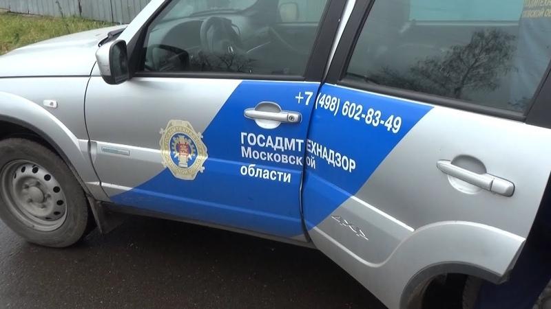 Сотрудники Госадмтехнадзора провели очередной рейд в городском округе Лосино-Петровский