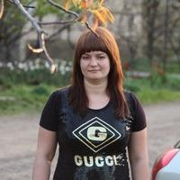 Гордиенко Наталия