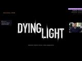 27 марта FRA CRY 5 | ИГРА НА СТРИМЕ DYING LIGHT!