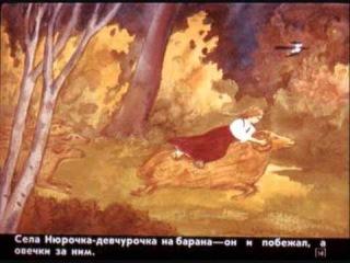 Диафильм для детей