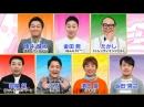 Ame ta lk 2018 04 08 2HSP Part 2 Idol Fan Club 芸能界 アイドル ファンクラブ