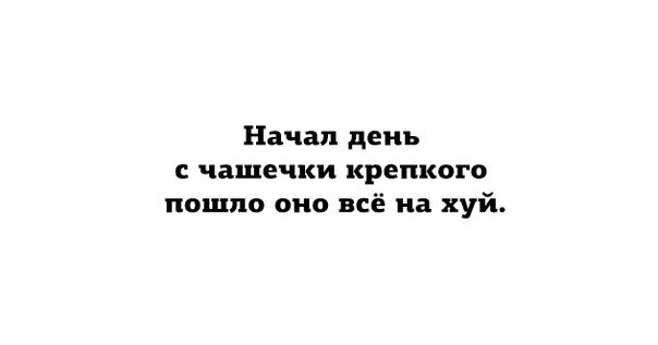 https://pp.vk.me/c543106/v543106037/99e1/2UEwPdsAb8w.jpg
