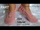 Crochet Slippers Tutorial with Pattern PART 1 Heklane zepe