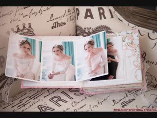 Свадебный альбом ручной работы