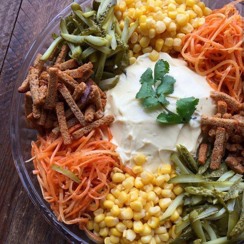 """Очень вкусный салат """"Цветик-семицветик """" Продукты 1. Морковь"""