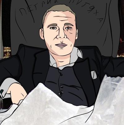 Петрик Путяха