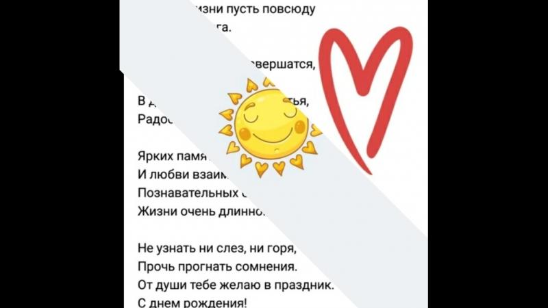 19.09.18 ОДНОКЛАССНИКИ МОЕ ДР)