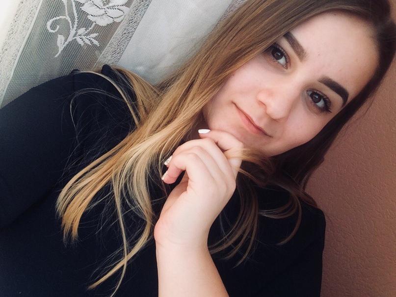 Диана Аветисян | Москва