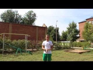 #ШколаКураторов2014 #icebucketchallenge Корчагин Андрей