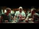 Что творят мужчины 2 - What Men are Doing 2 - Трейлер - Trailer